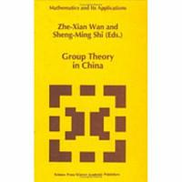 Group Theory in China PDF