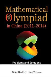 """Mathematical Olympiad in China (2011-""""2014)"""