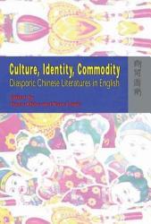 Culture Identity Commodity Book PDF