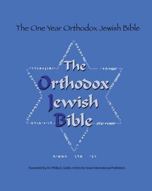 The One Year Orthodox Jewish Bible