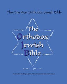 The One Year Orthodox Jewish Bible Book
