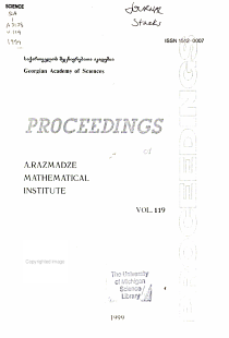 Proceedings of A  Razmadze Mathematical Institute PDF