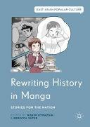 Rewriting History in Manga PDF