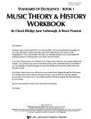 Music Theory & History Workbook