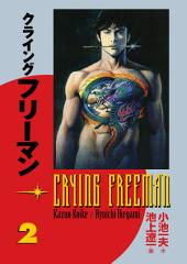 Crying Freeman: Volume 2