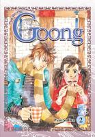 Goong PDF