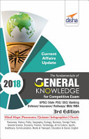 The Fundamentals of General Knowledge for Competitive Exams   UPSC  State PCS  SSC  Banking  Insurance  Railways  BBA  MBA  Defence   3rd Edition PDF