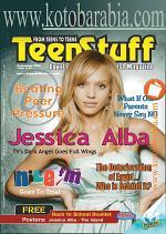 TeenStuff (September 2005)