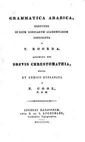 مختصر من کتاب اللطائف الصحابة: breviter in usum scholarum academicarum conscripta