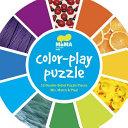 Color Play Puzzle PDF