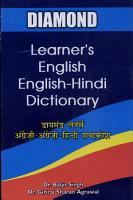 Diamond Learner s English English Hindi Dictionary PDF