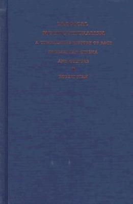 Tropical Multiculturalism PDF