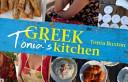 Tonia's Greek Kitchen
