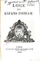 Loge des enfants d'Hiram