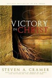 Victory in Christ: Living in a Temple Instead of in a Prison