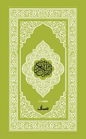 Quran-e-Karim 11 Line (16-30 Para): Idara-E-Deeniyat