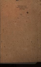 小滄浪筆談: 四卷, 第 71-77 卷