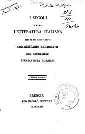 I secoli della letteratura italiana dopo il suo risorgimento: Volume 8