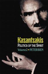 Kazantzakis  Volume 2 PDF