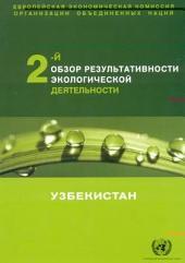 Environmental Performance Review: Uzbekistan - Second Review