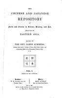 The Chinese and Japanese Repository PDF