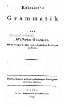 Hebr  ische Grammatik PDF