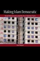 Making Islam Democratic PDF