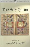 The Holy Qur an PDF