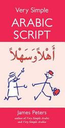 Very Simple Arabic Script PDF