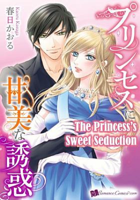 The Princess   s Sweet Seduction