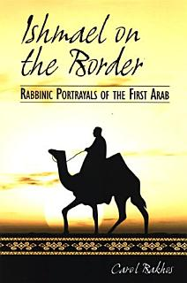 Ishmael on the Border Book