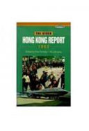 The Other Hong Kong Report 1993 PDF