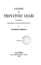 L'ultimo dei trovatori arabi in Sicilia: versione da antico manoscritto