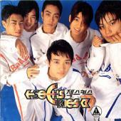 [Drum Score]사나이 가는 길 (폼생폼사)-젝스키스: 학원별곡(1997.01) [Drum Sheet Music]