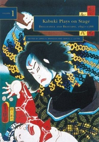 Kabuki Plays on Stage  Volume 1 PDF