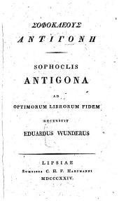Antigonē