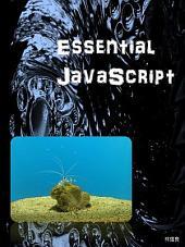 Essential JavaScript: JavaScript 語言核心