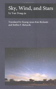 Sky  Wind  and Stars PDF