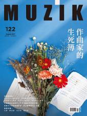 MUZIK 8月號 NO.122 作曲家的生死簿