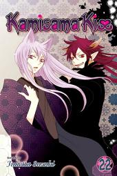 Kamisama Kiss: Volume 22