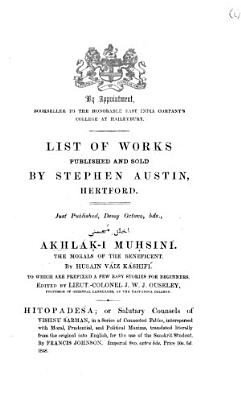 List of Works Published and Sold by Stephen Austin  Hertford PDF