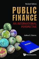 Public Finance: An International Perspective (Revised Edition)