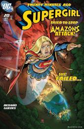 Supergirl (2005-) #20