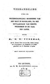Verhandeling over de wetenschappelijke beoefening van het regt in Nederland, na het uitvaardigen van nieuwe wetboeken in de taal des lands: met eenige bijlagen