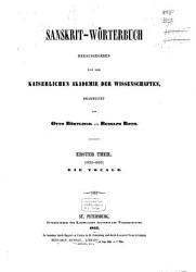 Sanskrit W  rterbuch PDF