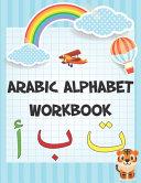 Arabic Alphabet Workbook PDF