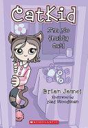 I m No Fraidy Cat PDF