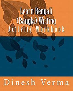 Learn Bengali  Bangla  Writing Activity Workbook Book