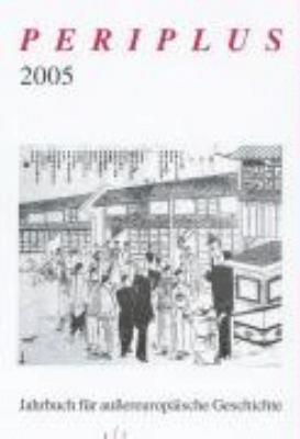China auf dem Weg in die Moderne aus globaler Perspektive PDF