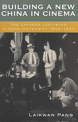 Building a New China in Cinema